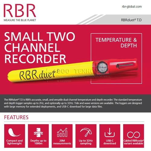 Компактные логгеры температуры и давления RBR